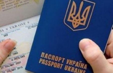 Украинцы будут ездить в Боснию и Герцовину без виз
