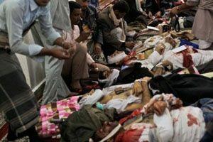 Военные открыли огонь по демонстрантам в столице Йемена