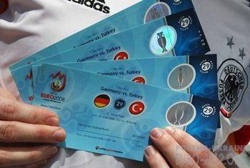 Начался розыгрыш билетов на Евро-2012