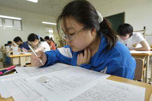 Китайских студентов хотят научить правилам любви