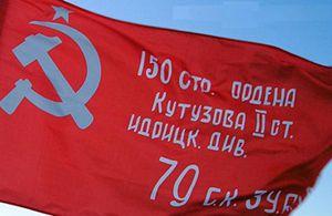 Верховная Рада обязала вывешивать красное знамя в День Победы