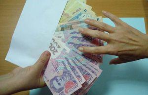 На Днепропетровщине налоговая и прокуратура оставили без зарплаты два предприятия