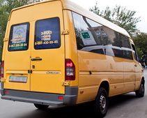 В Пасхальную ночь в Днепропетровске будут работать 137 автобусов