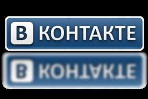 Одноклассники и ВКонтакте предложили объединить в одну соцсеть