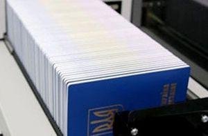 Биометрический паспорт будет стоить 700 грн