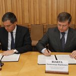 Губернатор Вилкул и «АрселорМиталл» подписали меморандум о соцсотрудничестве