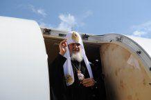 В Украину приехал московский патриарх Кирилл