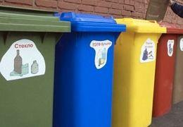 В раздельный сбор мусора в Днепропетровске вложили более 3,5 миллионов гривен