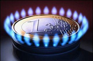 Украина и Россия начинают переговоры о снижении цены на газ