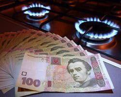 Днепропетровск на семнадцатом месте по задолженностям за газ