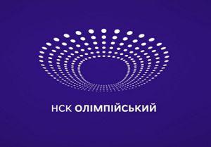 Главная арена Евро-2012 получила официальный логотип