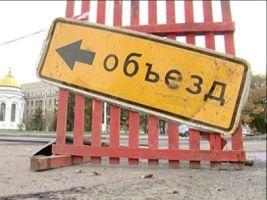 Где в субботу будут пробки из-за ремонта дорог