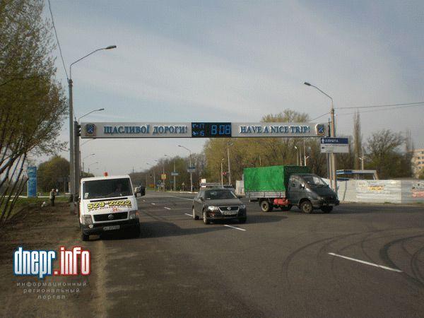 Ворота в Днепропетровск преобразились