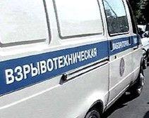 В Днепродзержинске 9-летний ребенок «заминировал» гимназию