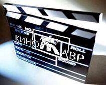 На развитие украинского кино выделили 111 миллионов гривен