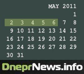 Главные события недели 02.05 - 06.05.2011 коротко