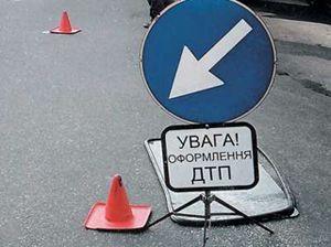 Микроавтобус с туристами из Днепропетровска попал в аварию