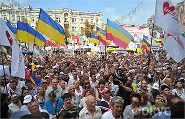 В понедельник на Майдане пройдет акция в поддержку Тимошенко