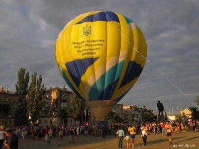 В Новомосковске фестивалили аэростатчики