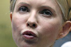 Тимошенко рассказала об условиях содержания в СИЗО