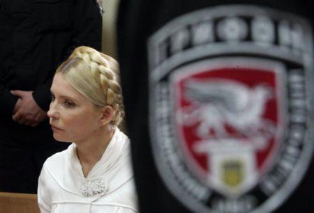 Арест Тимошенко может привести к бойкоту Евро-2012