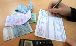 С 1 августа квартплата в Днепропетровске выросла на 20—25%