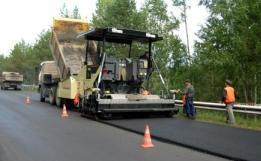 В Днепропетровске продолжается ремонт дорог