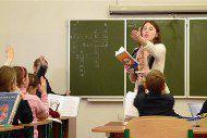 В Днепропетровск съехались учителя со всей области