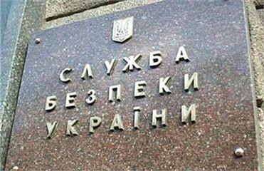 СБУ арестовала троих человек, готовивших теракт в Киеве ко Дню независимости
