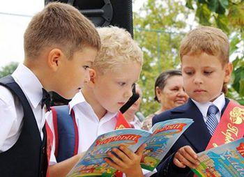 Элитные школы Днепропетровска - самые дорогие в Украине