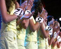 В Днепропетровске состоится конкурс «Мисс студенчество – 2011»