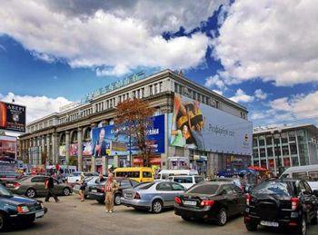 В центре Днепропетровска появится «Арт-Толока»