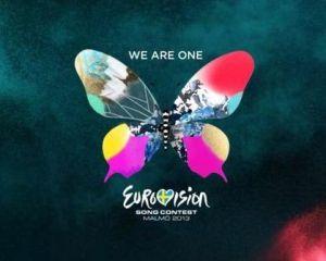 Символом Евровидение 2013 будет бабочка