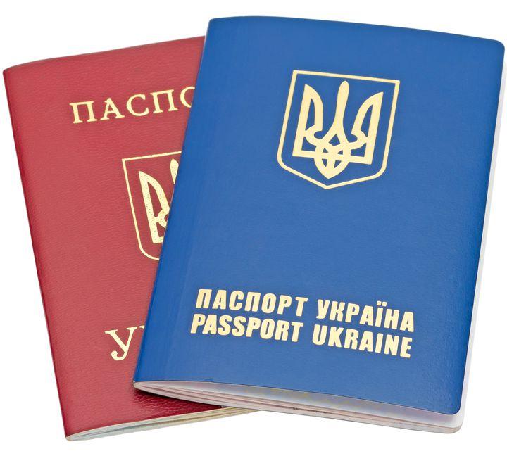 Заграничный паспорт стоит 170 грн, - суд