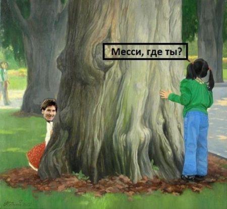 Прикол дня. Изнасилование Барселоны в Мюнхене