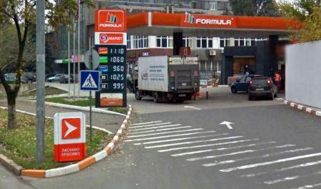 Названы регионы с самым дорогим бензином