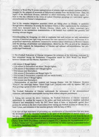 Скандал: ФФУ сама предложила ФИФА дисквалифицировать Арену Львов