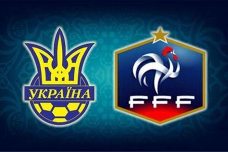 Как сборная Украины одолела Францию: видео первого и второго гола