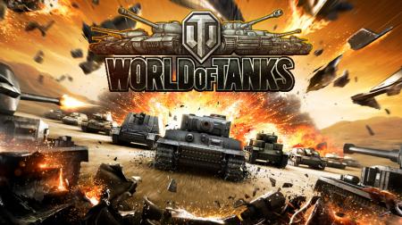 World of Tanks в Днепропетровске
