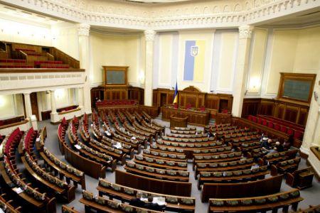 В Раде согласительный совет пройдет в закрытом режиме