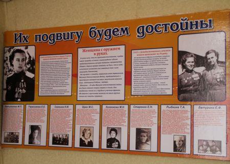 Днепропетровские школьники создадут уголки славы бойцов АТО
