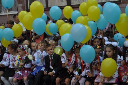 На Днепропетровщине первый звонок прозвенел для 300 тысяч школьников