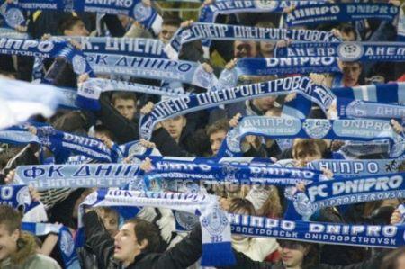 «Днепр» получит серебряные награды Чемпионата Украины