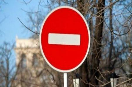 В Днепропетровске на четырех улицах перекроют движение