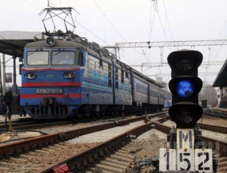 Назначен дополнительный поезд Днепропетровск - Ивано-Франковск