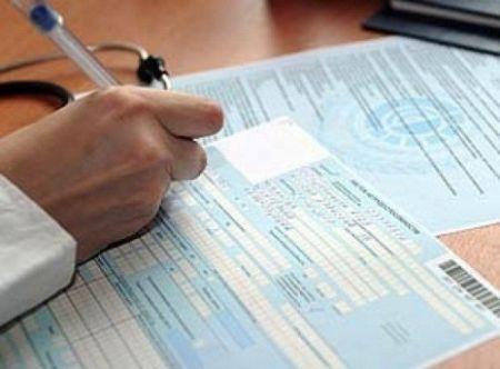 Днепропетровщина получила бланки для оформления больничных