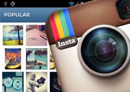 В Instagram появились новые фильтры для обработки фотографий