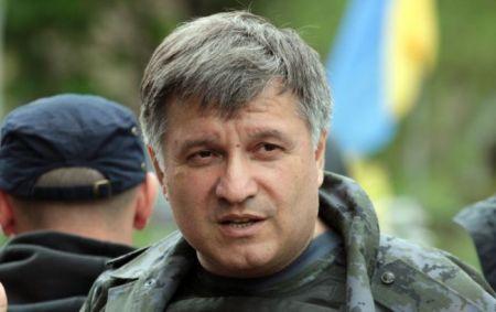 Аваков уволил 15 руководителей МВД в регионах
