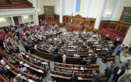 Рада отказалась продолжить расследование коррупции в Кабмине