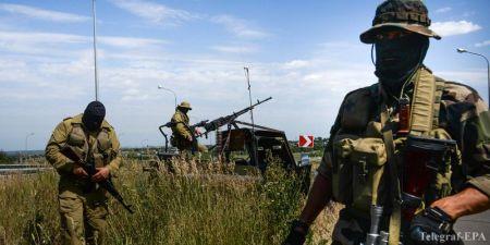 В Песках Днепр-1 уничтожил диверсионно-разведывательную группу боевиков